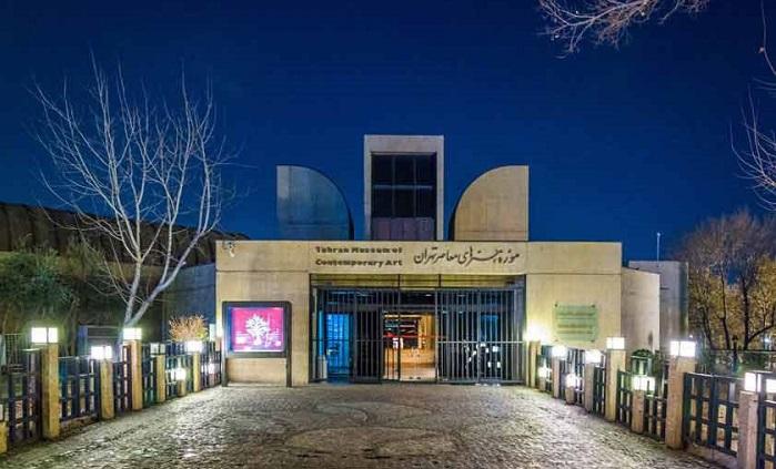 سازه ی موزهی هنرهای معاصر